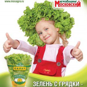 moscovkiy_liza_20.02.12