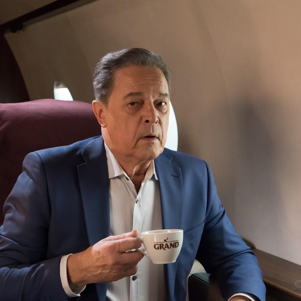 Кофе Грант